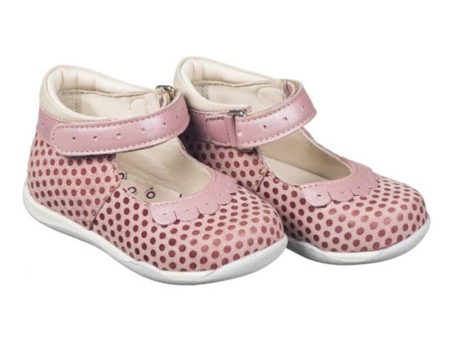 MEMO Baby Sandałki profilaktyczno- korekcyjne FIONA 1JB